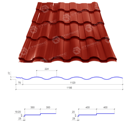 Металлочерепица Валенсия покрытие GrandeMat толщина 0,55 мм RAL  3011